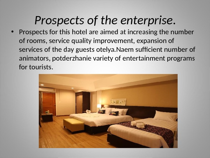 Prospects of the enterprise.  • Prospects for this hotel are aimed at increasing the number