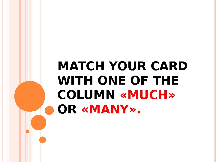 MATCH YOUR CARD WITH ONE OF THE COLUMN  «MUCH»  OR  «MANY» .