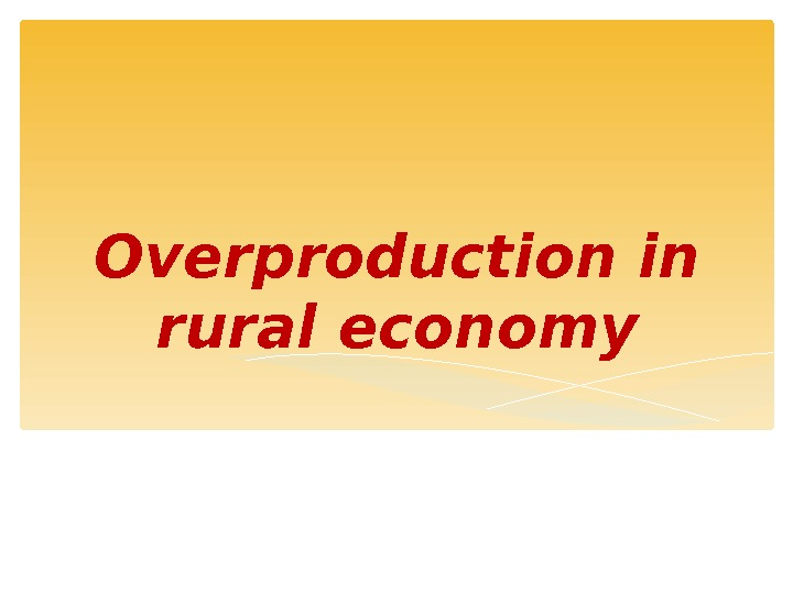 Overproduction in rural economy