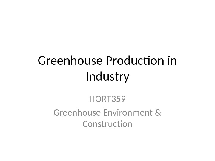 Greenhouse Production in Industry HORT 359 Greenhouse Environment & Construction