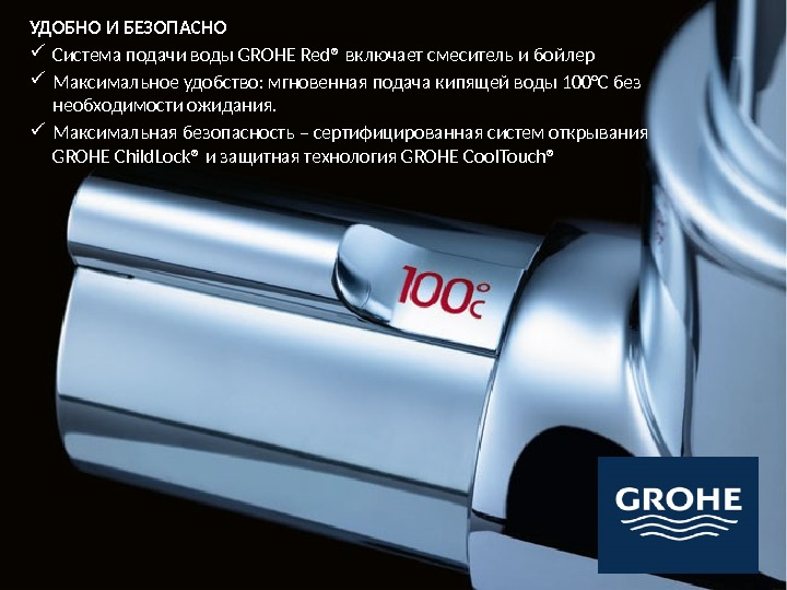 16 GROHE RED® CONVENIENT, SAFE AND ENERGY EFFICIENT GROHE Red® Kitchen Appliance with faucet and boiler