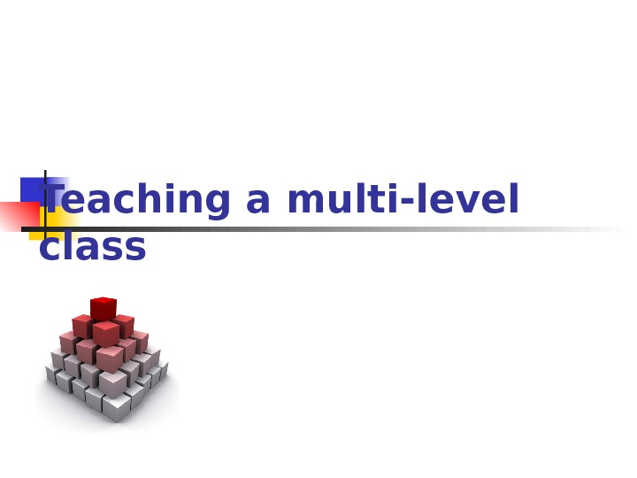 Teaching a multi-level class