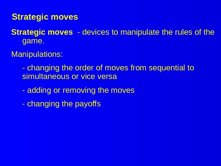 Strategic moves  - devices to manipulate the rules of the game. Manipulations: - changing the