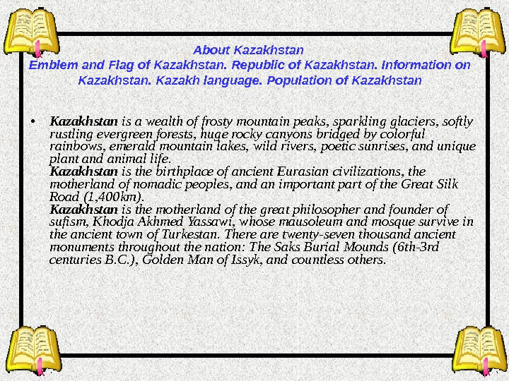 About Kazakhstan Emblem and Flag of Kazakhstan. Republic of Kazakhstan. Information on Kazakhstan. Kazakh