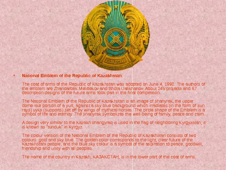 • National Emblem of the Republic of Kazakhstan The coat of arms of the