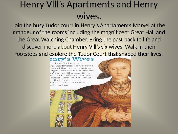 Henry Vlll's Apartments and Henry wives. Join the busy Tudor court in Henry's Apartaments. Marvel at