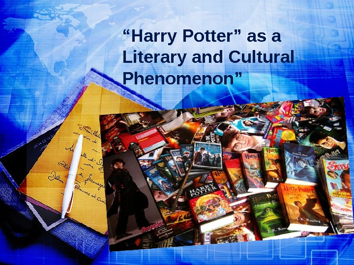 """ Harry Potter"" as a Literary and Cultural Phenomenon"""