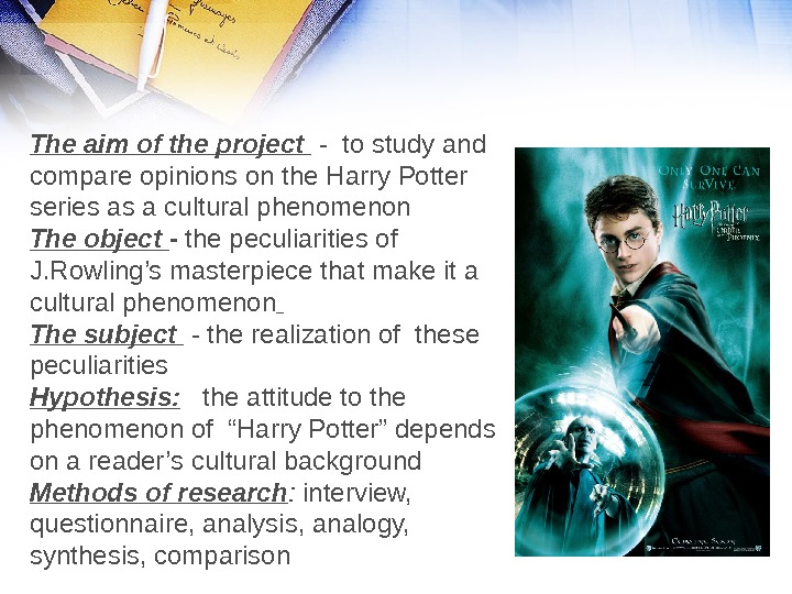 The aim of the project  - to study and compare opinions on the Harry Potter