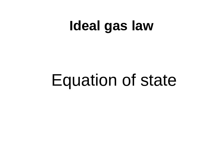 Ideal gas law Equation of state