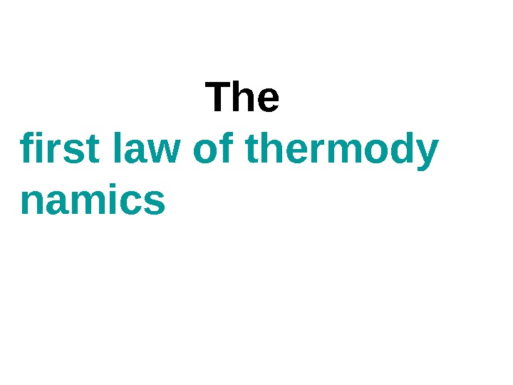 The firstlawofthermody namics