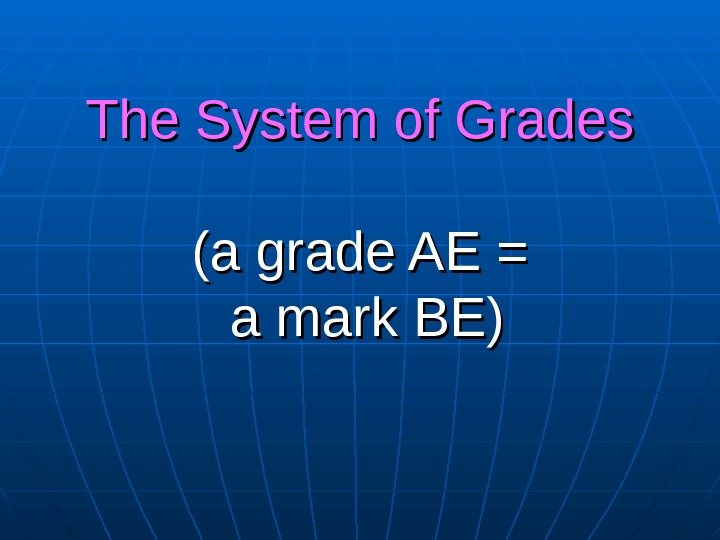 The System of Grades (a grade AE = a mark BE)
