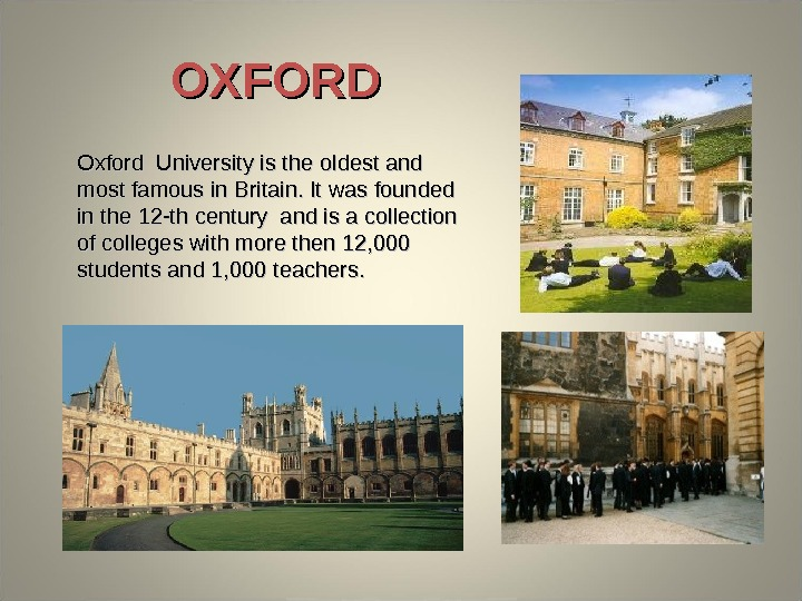 Oxford University is the oldest and most famous in Britain. It was founded in the 12