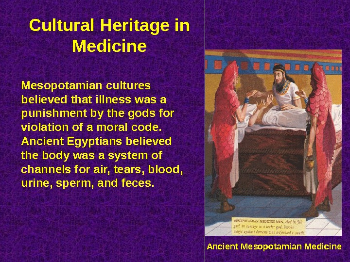 Ancient Mesopotamian Medicine. Cultural Heritage in Medicine Mesopotamian cultures believed that illness was a punishment by