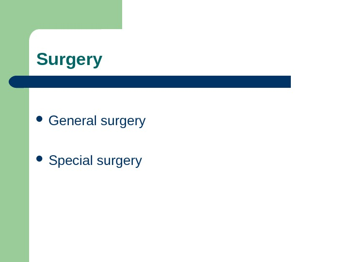 Surgery General surgery Special surgery