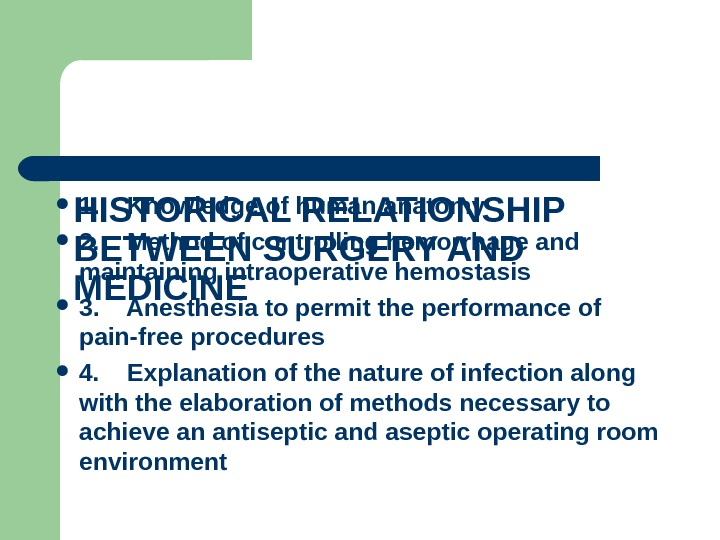 HISTORICAL RELATIONSHIP BETWEEN SURGERY AND MEDICINE 1. Knowledge of human anatomy 2. Method of controlling hemorrhage