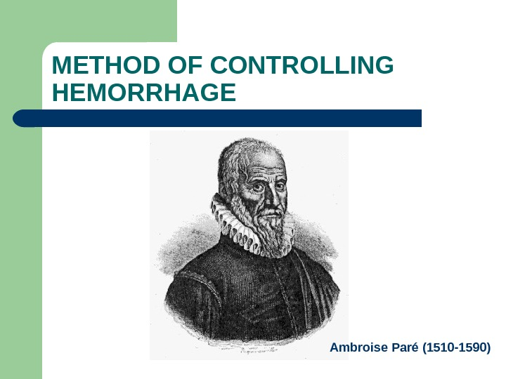METHOD OF CONTROLLING HEMORRHAGE Ambroise Paré (1510 -1590 )