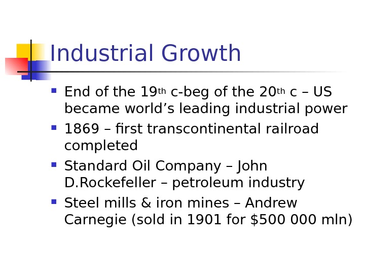 Industrial Growth End of the 19 th c-beg of the 20 th c –
