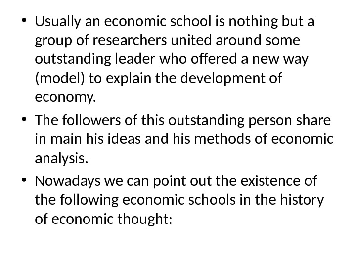 • Usually an economic school is nothing but a group of researchers united around some