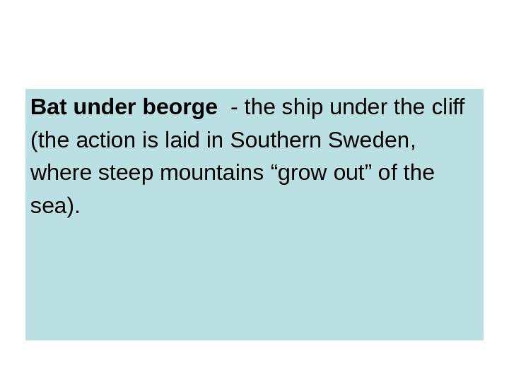 Bat under beorge  - the ship under the cliff (the action is laid