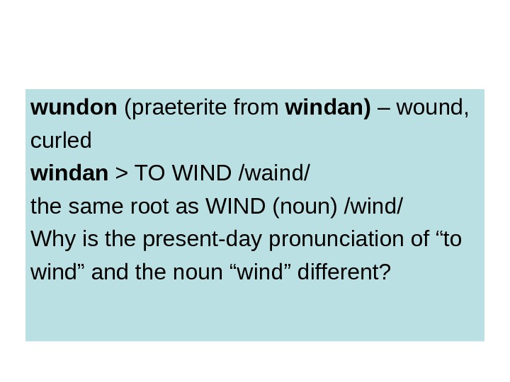 wundon (praeterite from windan) – wound,  curled windan  TO WIND /waind/ the
