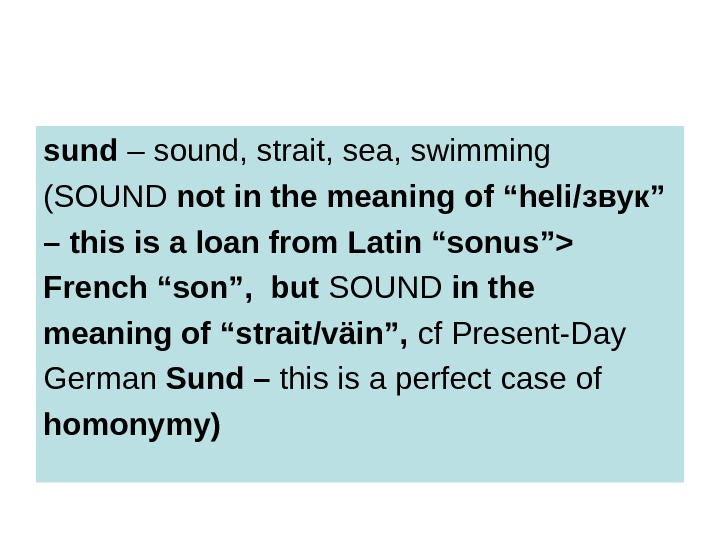 "sund – sound, strait, sea, swimming (SOUND not in the meaning of ""heli/ звук"
