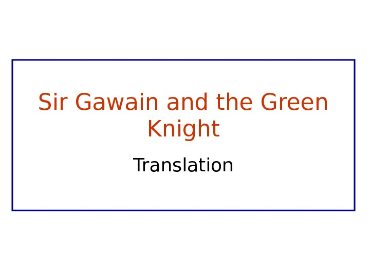 Sir Gawain and the Green Knight Translation