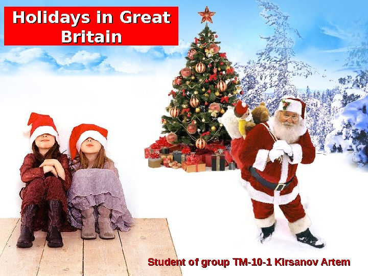 Holidays in Great Britain Student of group TM-10 -1 Kirsanov Artem