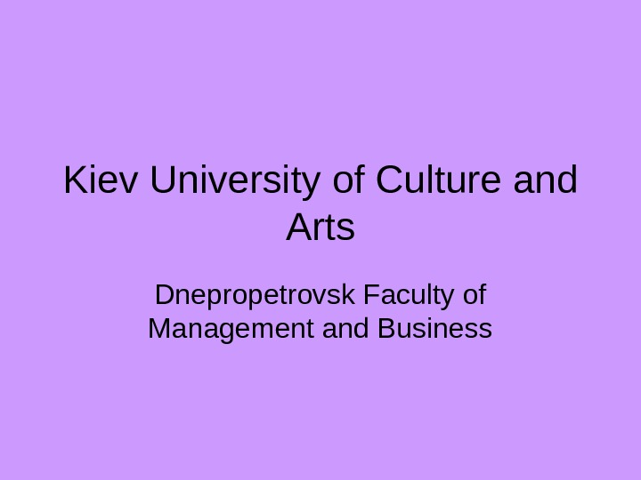 Kiev University of Culture and Arts Dnepropetrovsk Faculty of Management and Business
