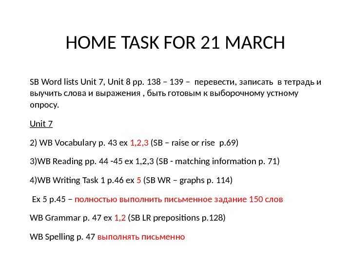HOME TASK FOR 21 MARCH SB Word lists Unit 7, Unit 8 pp. 138 – 139