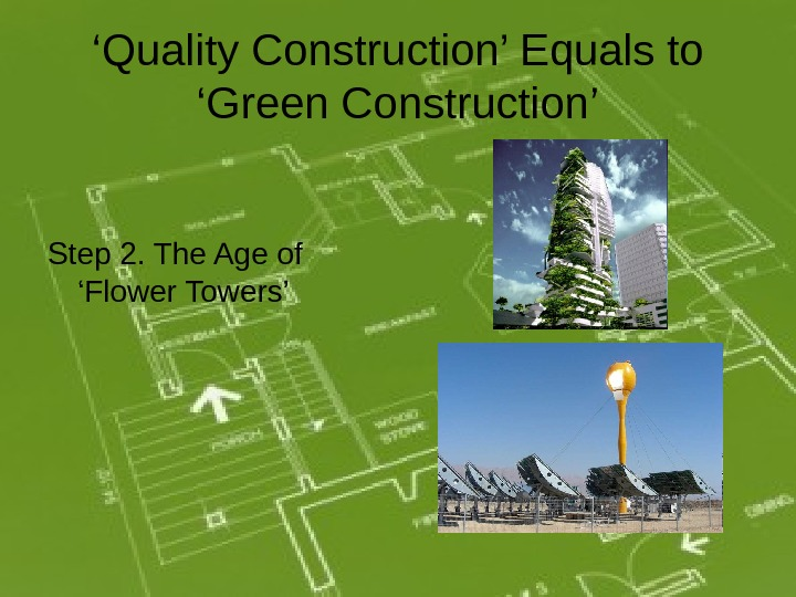 ' Quality Construction' Equals to 'Green Construction' Step 2. The Age of 'Flower Towers'