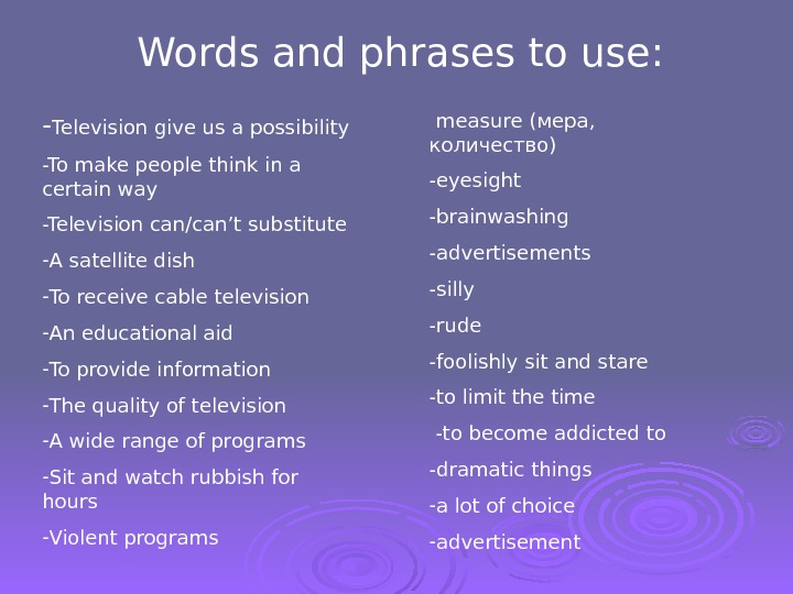 Words and phrases to use: - Television give us a possibility -To make people