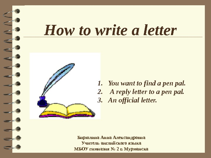 How to write a letter 1. You want to find a pen pal. 2.  A