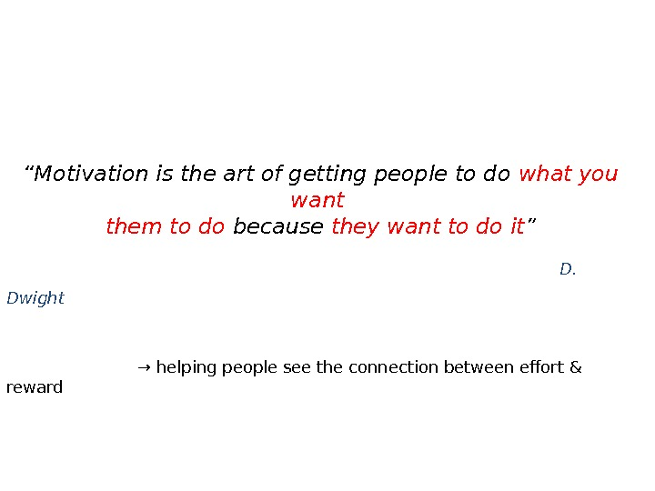 """ Motivation is the art of getting people to do what you want them to do"