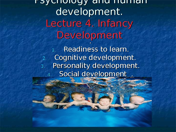 Psychology  and human development. Lecture 44. Infancy Development. . . . 1. 1.