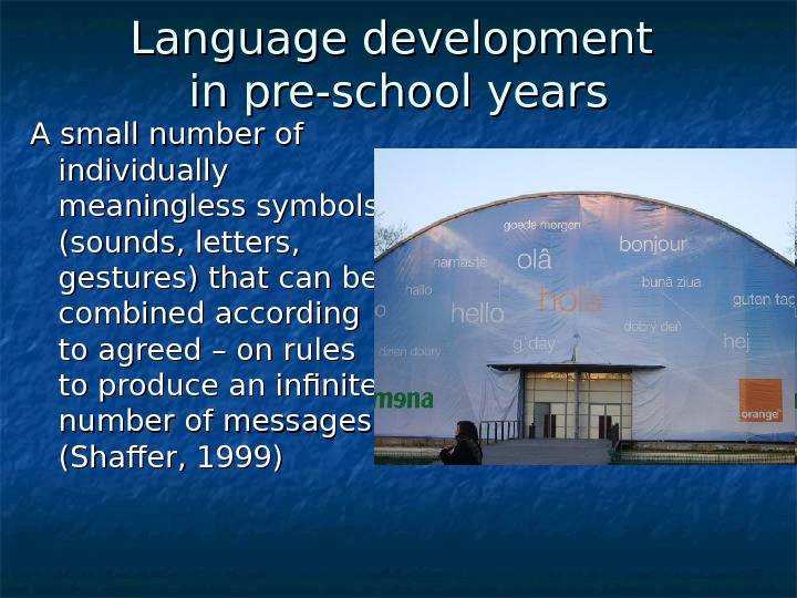 Language development in pre-school years A small number of individually meaningless symbols (sounds, letters,  gestures)