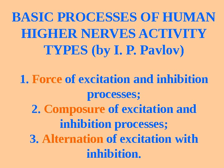 BASIC PROCESSES OF HUMAN HIGHER NERVES ACTIVITY TYPES ( by  I. P. Pavlov ) 1.