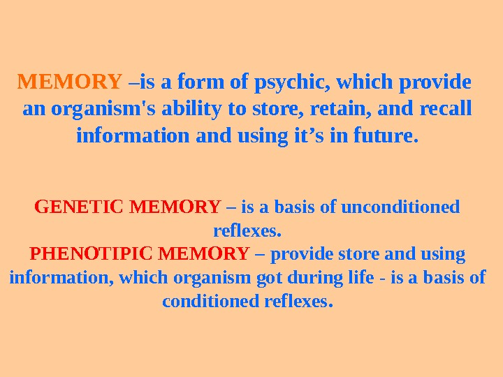 MEMORY – is a form of psychic, which provide  an organism's ability to store, retain,