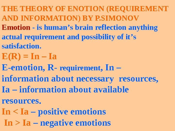 THE THEORY OF ENOTION (REQUIREMENT AND INFORMATION) BY P. SIMONOV Emotion  - is human '