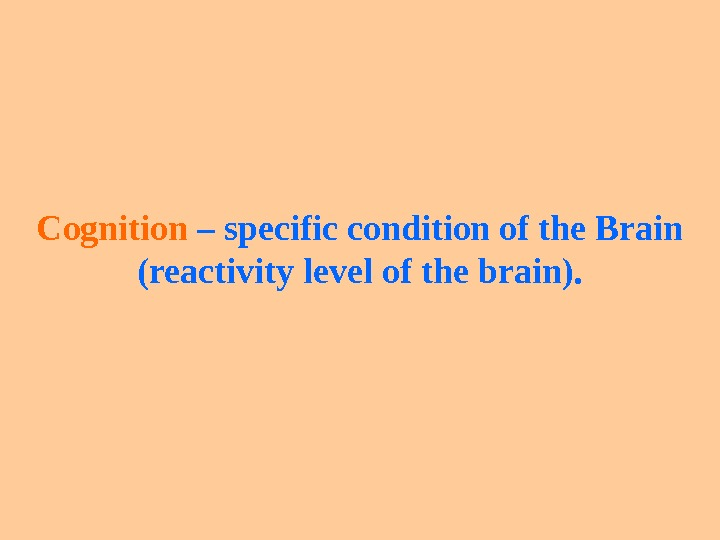 С ognition – specific condition of the Brain  ( reactivity level of the brain).