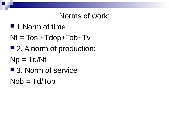 Norms of work:  1. Norm of time Nt = Tos +Tdop+Tob+Tv 2. A