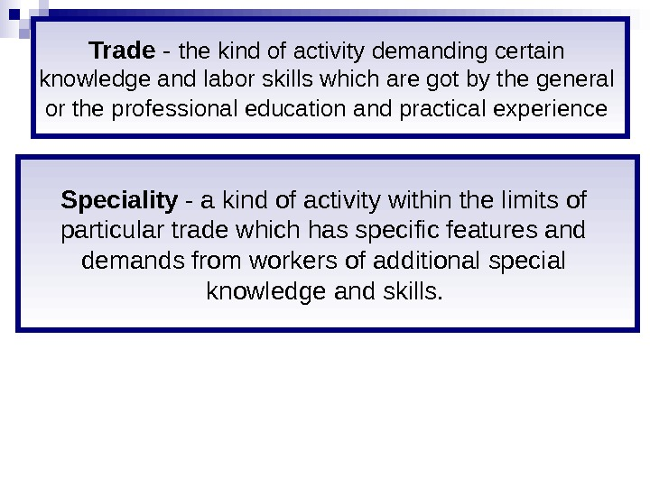 Trade - the kind of activity demanding certain knowledge and labor skills which are