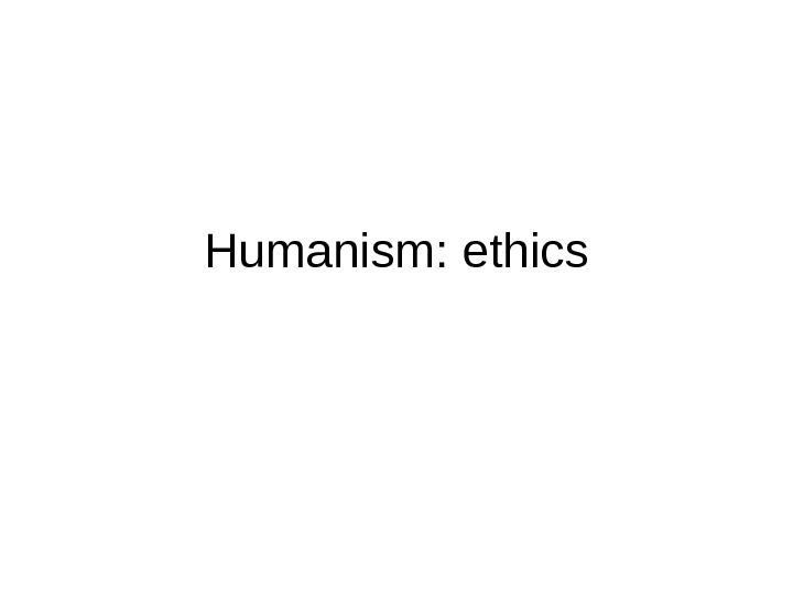 Humanism: ethics