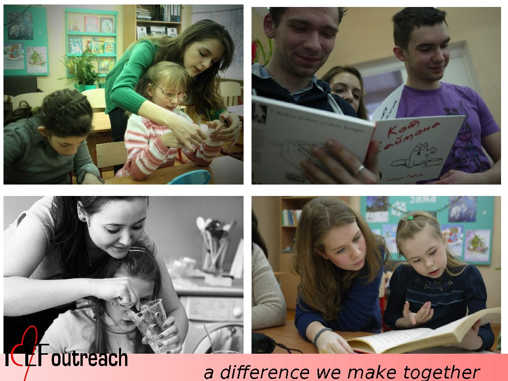 a difference we make together