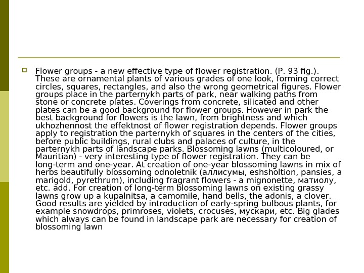 Flower groups - a new effective type of flower registration. (P. 93 fig. ).