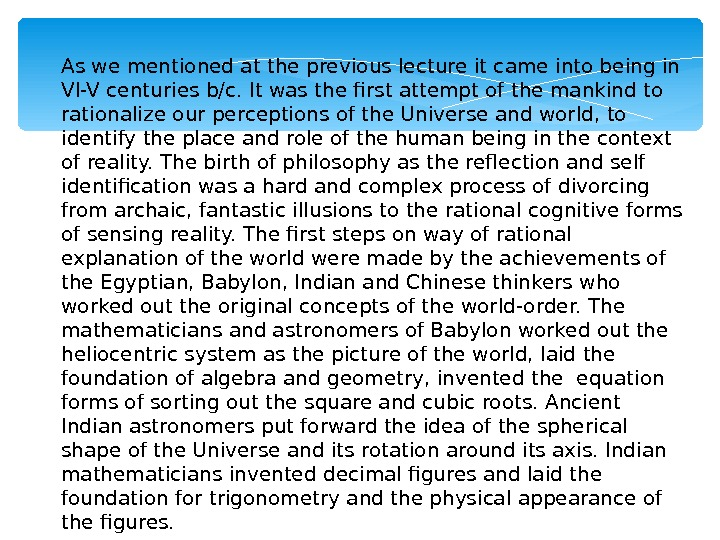 As we mentioned at the previous lecture it came into being in VI-V centuries b/c. It