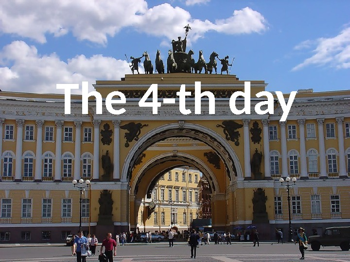The 4 -th day