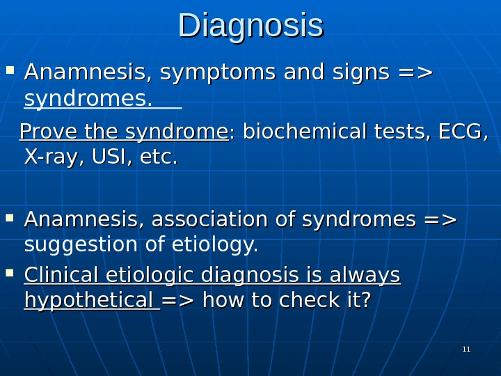 Diagnosis Anamnesis, symptoms and signs = syndromes.  Prove the syndrome : :  biochemical tests,