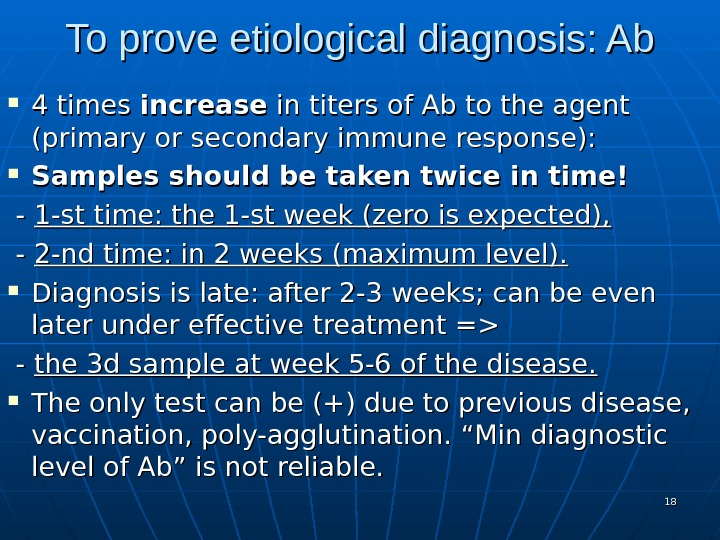 To prove etiological diagnosis: Ab 4 times increase in titers of Ab to the agent (primary