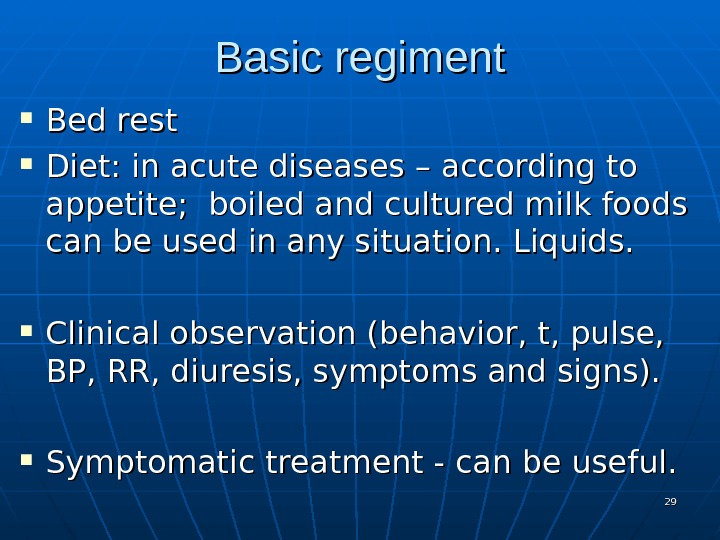 Basic regiment Bed rest Diet: in acute diseases – according to appetite;  boiled and cultured