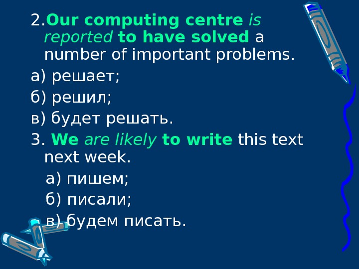 2. Our computing centre  is reported  to have solved a number of